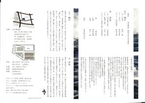Nougakukotohajime22_4