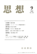 Shiso200809