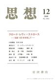 Shiso200812_5
