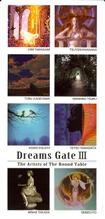 Dream_gate_3_2