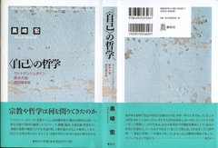 Kurosaki_3